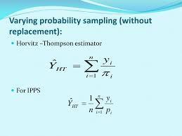 نمونه گیری با احتمال متغیر